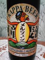 Kappa_beer